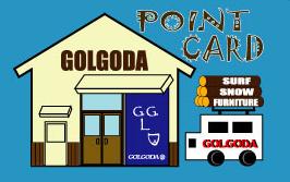 ゴルゴダのポイントカード