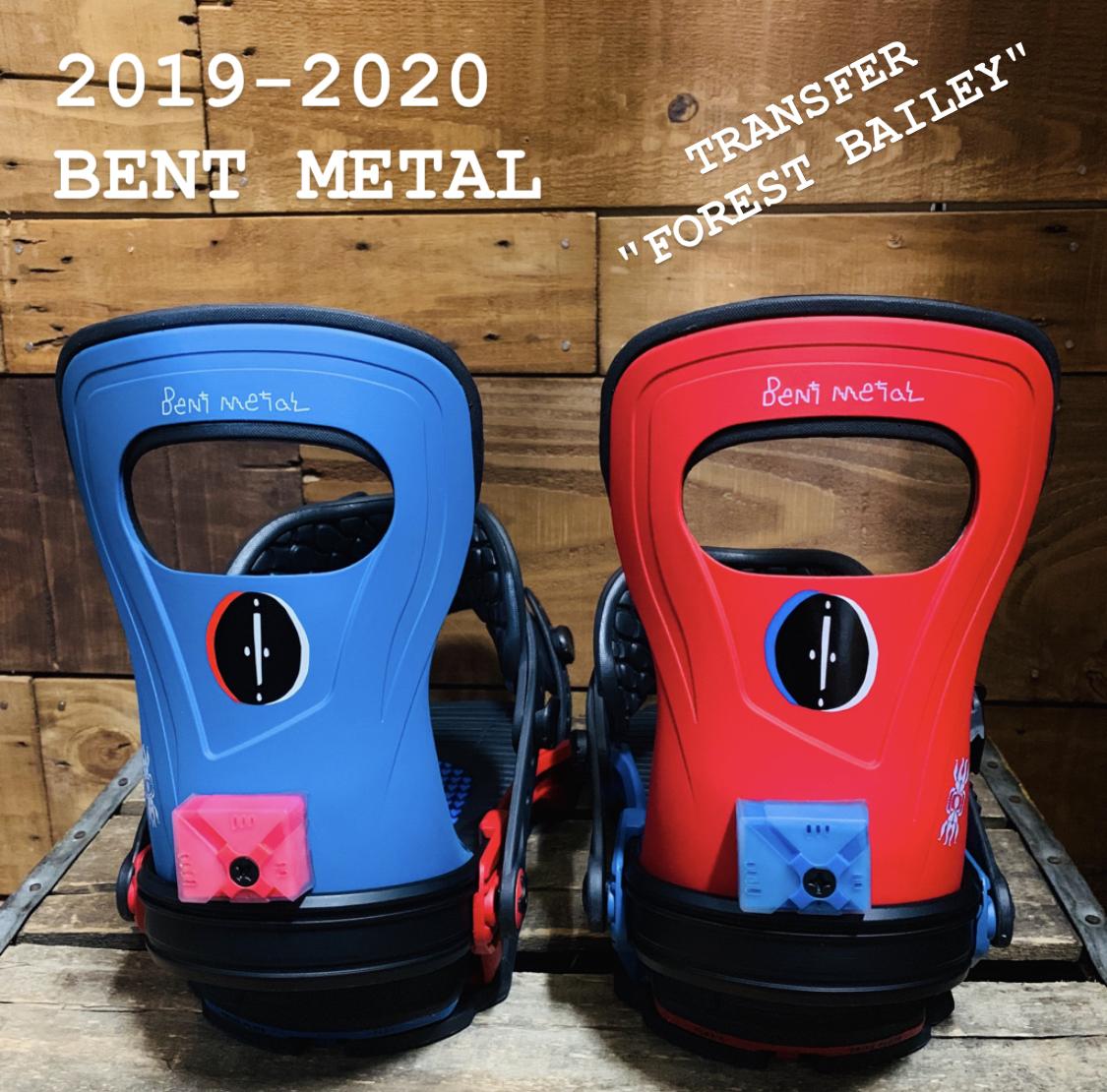 BENT METAL _商品02_ビンディング_TRANSFER