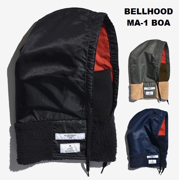 BELLWOOD MADE_商品02_BELLHOOD MA-1 BOA