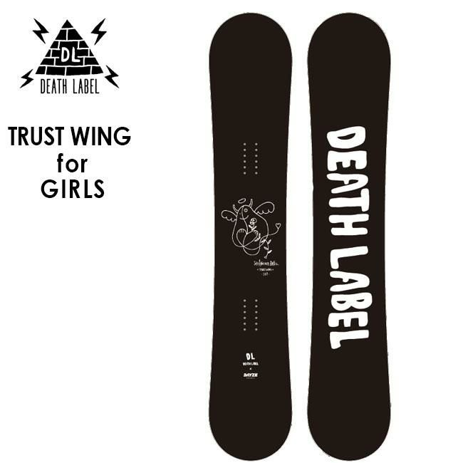 DEATH LABEL:TRUST GIRLS WING