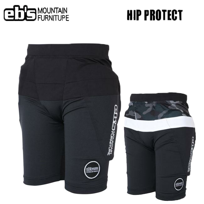 HIP PROTECT